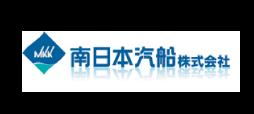 南日本汽船株式会社